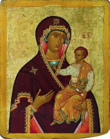 Holy Virgin Hodegetria. Holy Trinity